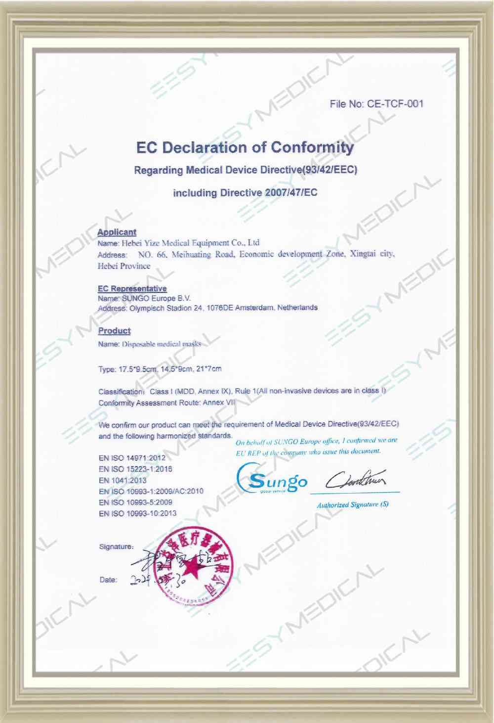 EC Certification